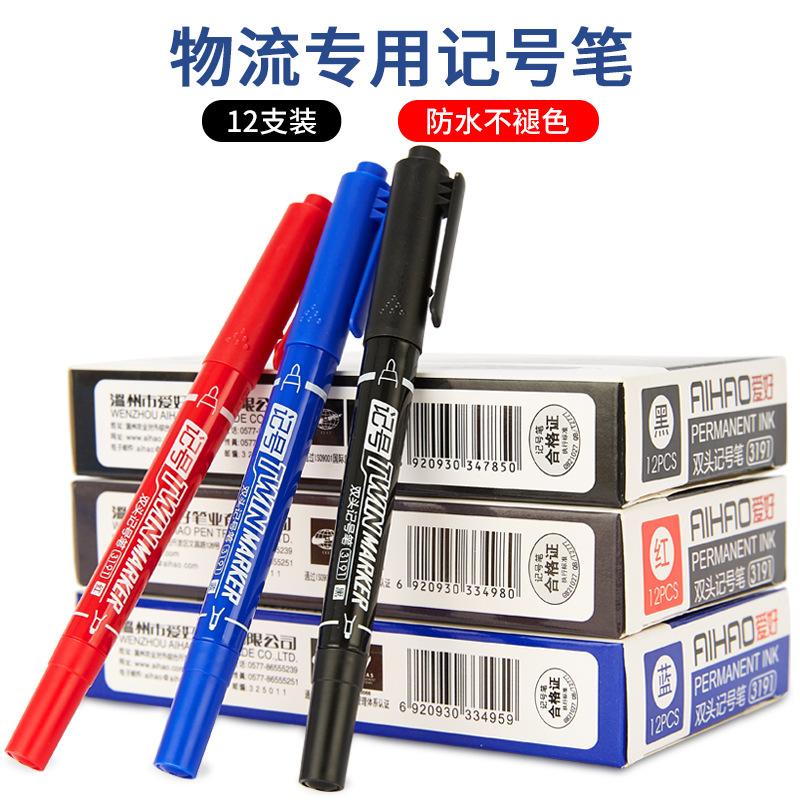 AIHAO Bút dạ quang Sở thích Oily Marker Tranh Hook Line Pen Không xóa được Bút đánh dấu màu Đen Kích