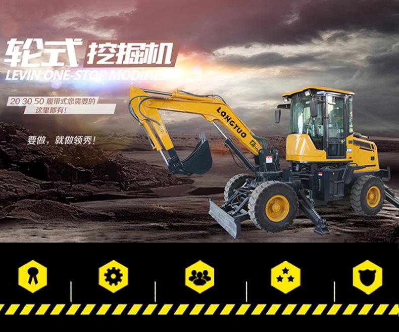 LONGTUO Máy đào đất Nhà sản xuất cung cấp máy đào nhỏ LT922 xây dựng kỹ thuật nông nghiệp máy xúc th