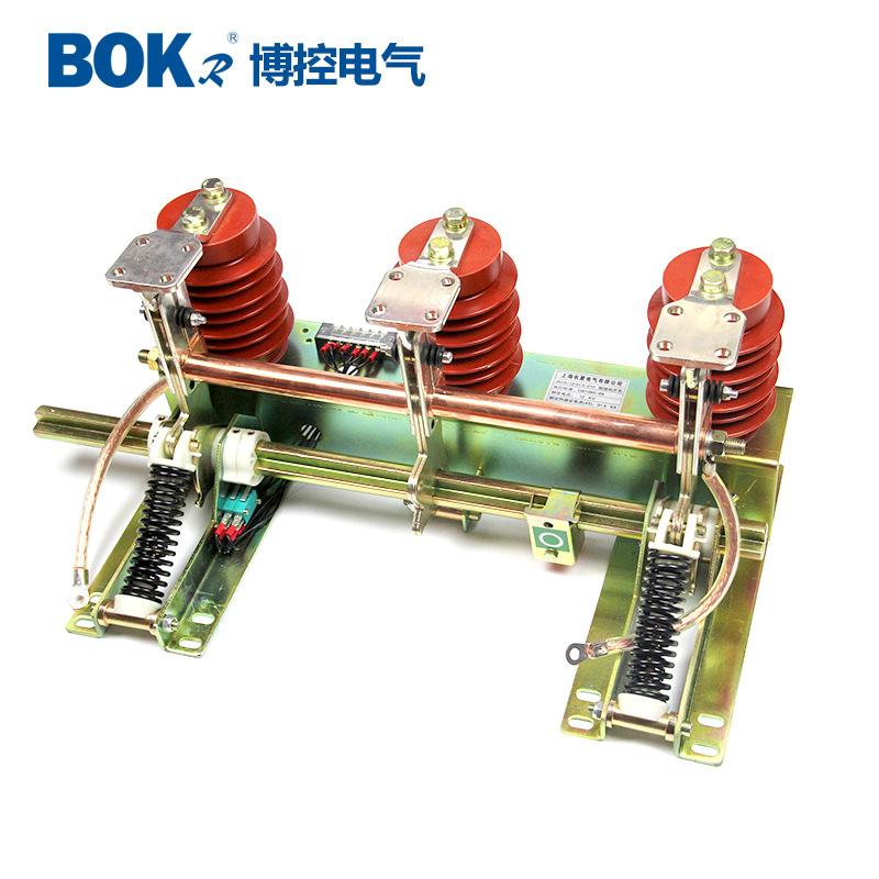 BOKONG Cầu dao điện cao áp Công tắc nối đất cao áp Bokong 10KV trong nhà JN15-12 vòng mạng cao áp tủ