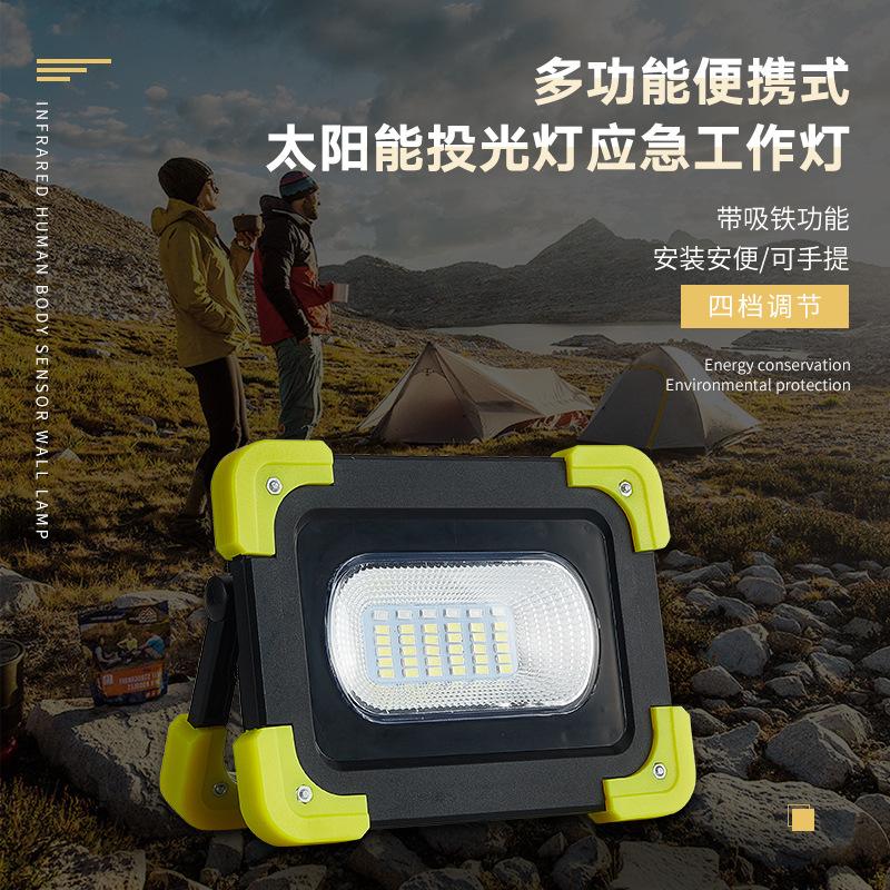 MANTANGHONG Đèn LED khẩn cấp Đa chức năng Solar Solar Light Flood Light Portable Portable USB Sạc kh