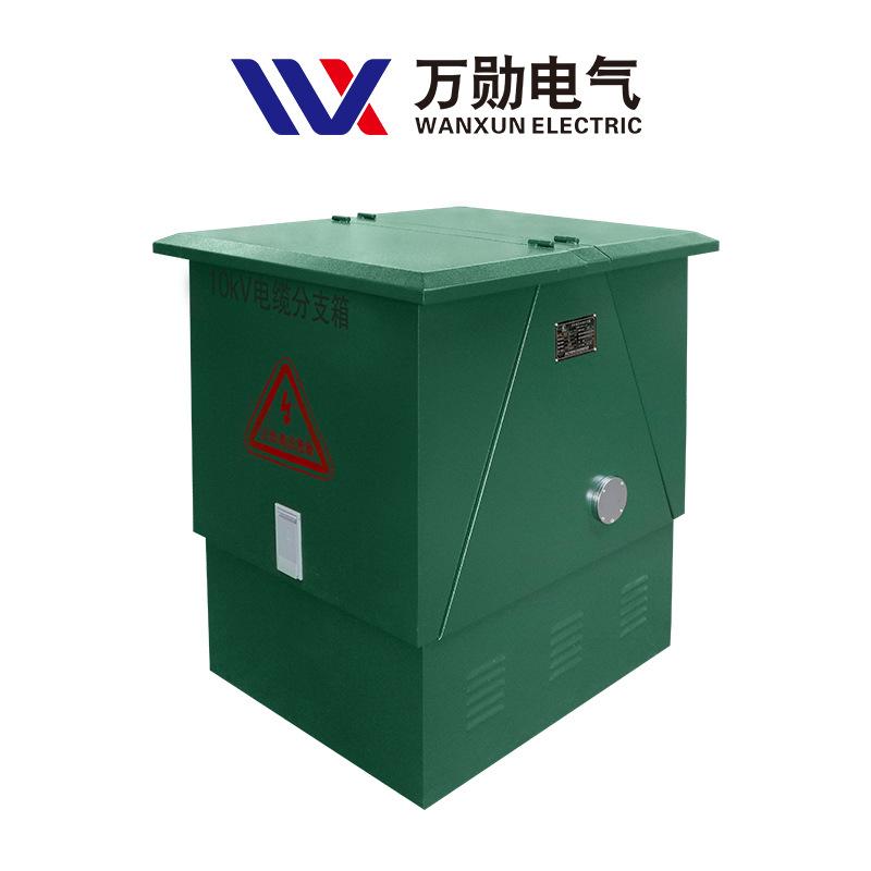 Wanxun Hộp phân phối cáp10KV Châu Âu cáp điện áp cao nhánh hộp phân phối ngoài trời DFW Hộp mạng 35K