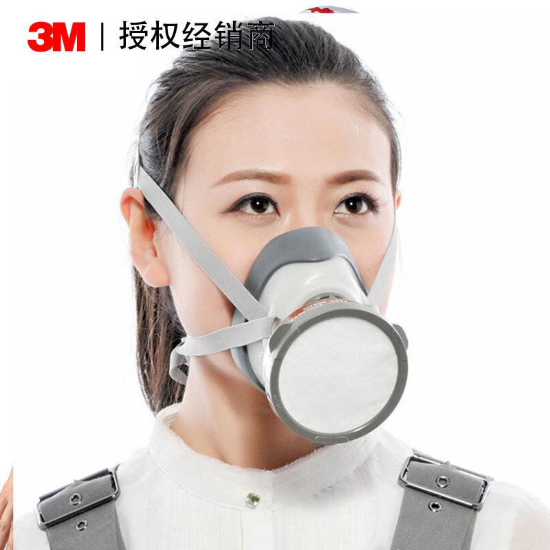 3M Khẩu trang bảo hộ Mặt nạ khí 3M Công nghiệp Mặt nạ bụi sạch công nghiệp Xịt sơn Hóa chất Nhẹ Hô h