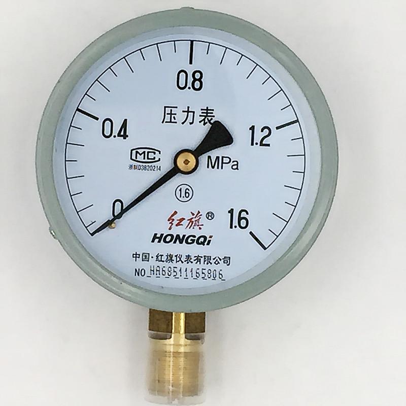 HONGQI Đồng hồ đo áp suất Cờ đỏ dụng cụ đo áp suất thông thường Y-100 150 chân không áp suất âm áp l