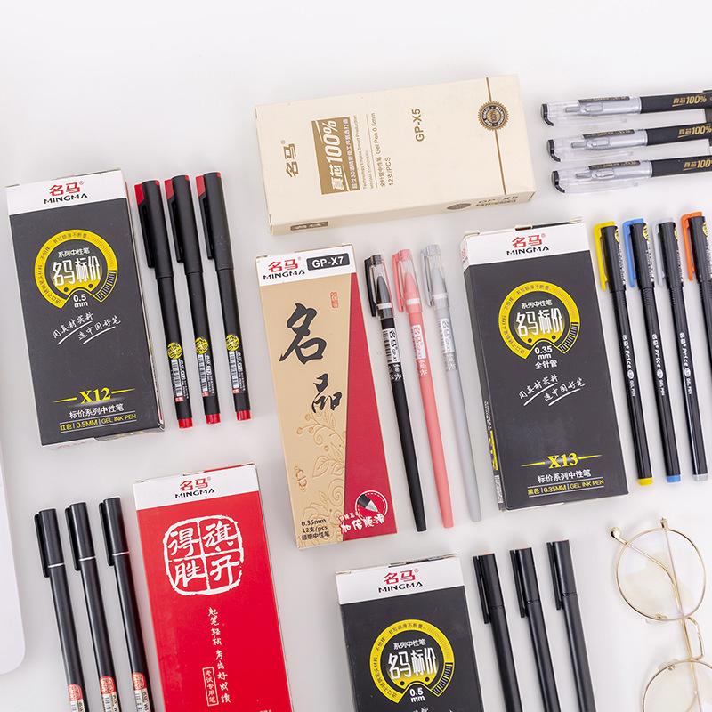 MINGMA Bút nước 12 văn phòng phẩm kinh doanh sáng tạo văn phòng gel bút bán buôn đen đỏ xanh ba màu