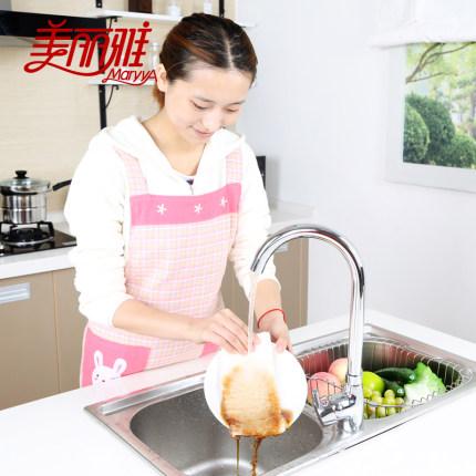 Maryya Khăn rửa chén Khăn lau bằng sợi tre không giẻ lau chùi khăn lau nhà bếp dày thấm nước giẻ lau