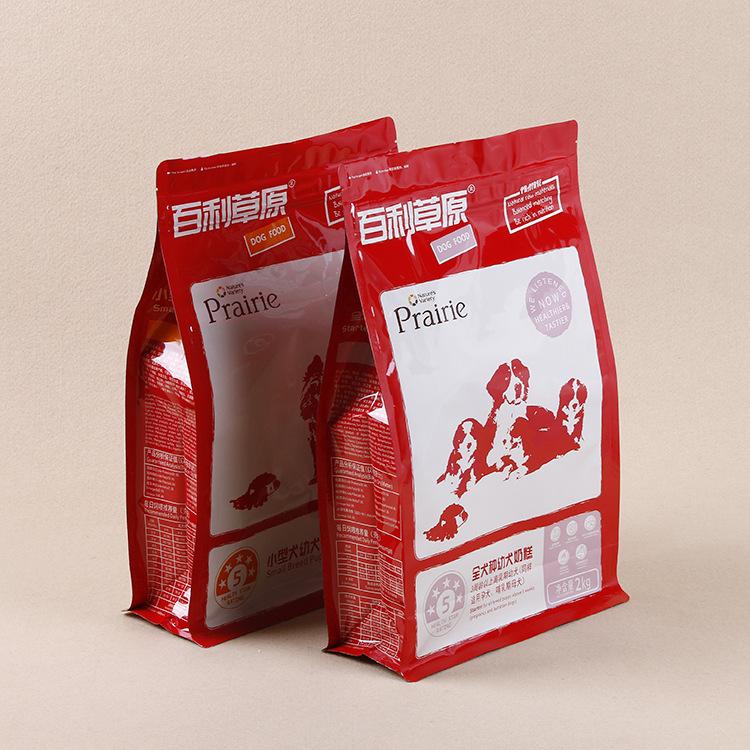 QINGTIAN Túi đứng Nhà sản xuất thức ăn cho mèo thức ăn cho chó thức ăn bằng nhôm lá tự hỗ trợ túi ph