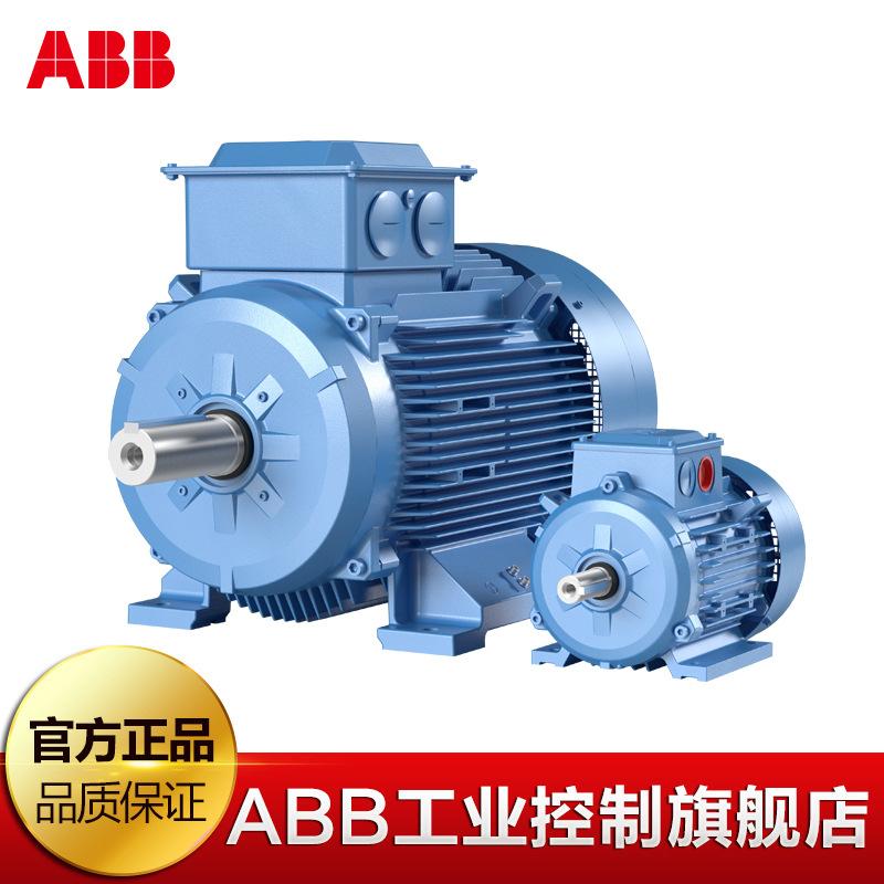 ABB Mô-tơ điện / Động cơ điện Động cơ ABB động cơ QABP động cơ 4KW 380V nhà sản xuất động cơ không đ
