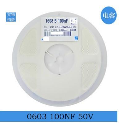 NIENDA Tụ Ceramic Tụ tụ 0603 104K X7R 50V 10%