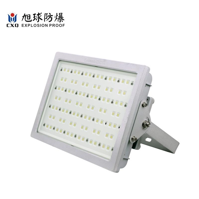 XUQIU Đèn LED chống nổ Đèn chống cháy nổ Đèn LED lạnh kho 100W trạm xăng loại chống cháy nổ 150W nhà
