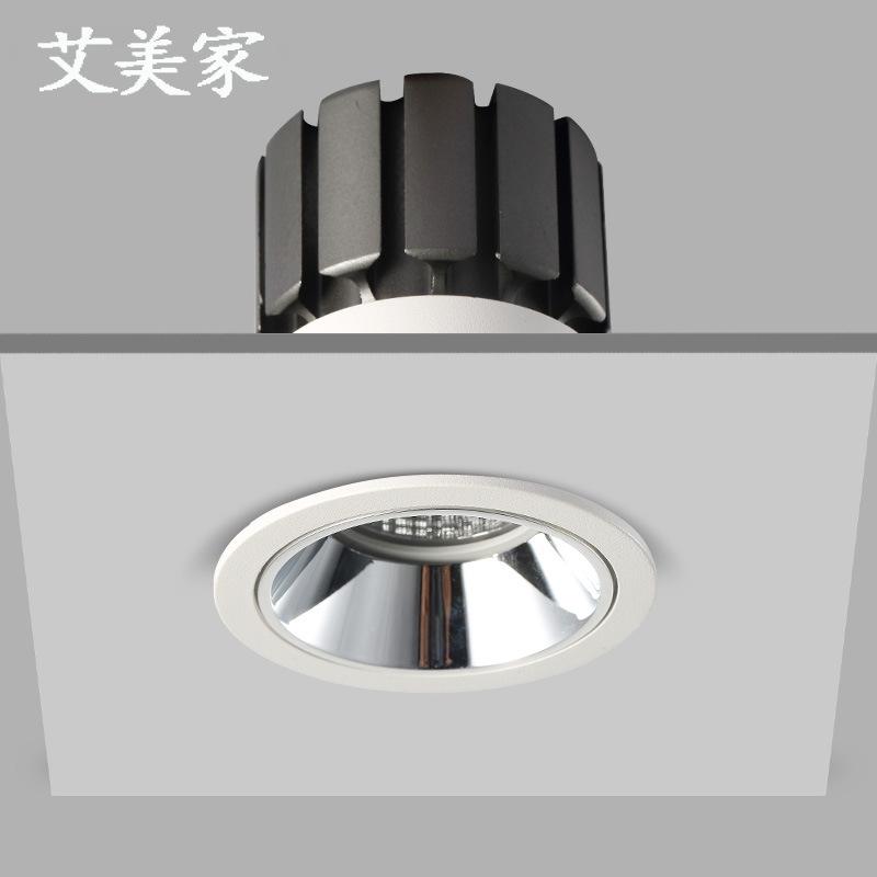 WANXIN Đèn trần Đèn chiếu sáng led lỗ ánh sáng đèn trần âm trần phòng khách trần nhỏ tròn lỗ đèn 7.5