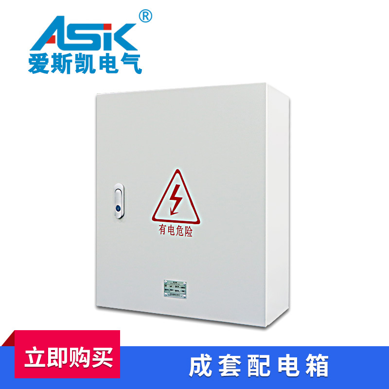 Schneider Hộp phân phối điện Bộ hoàn chỉnh của hộp phân phối Thâm Quyến ASKY tùy chỉnh điện áp thấp