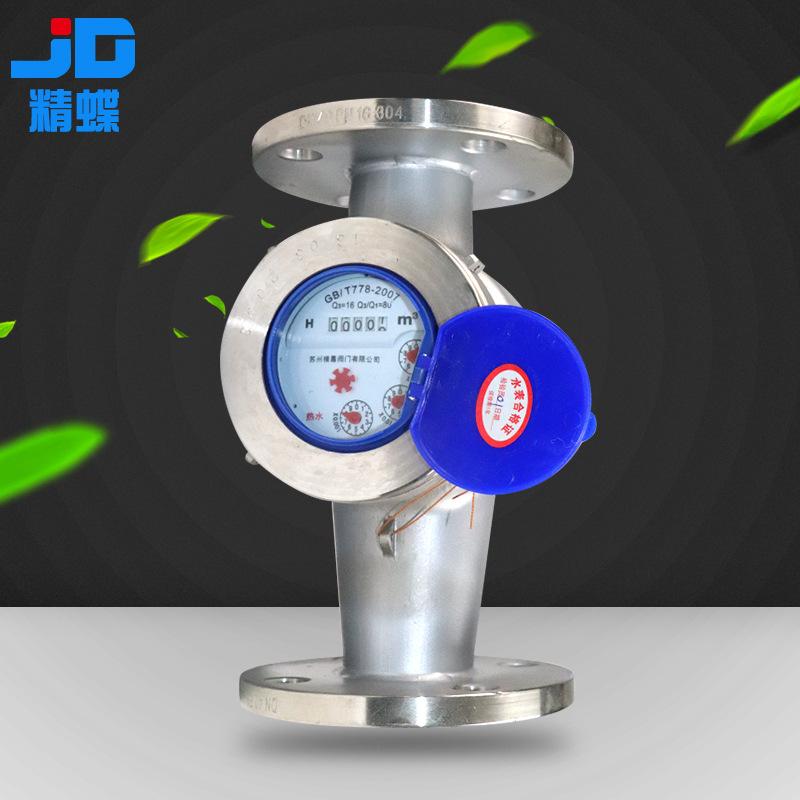 JINGDIE Đồng hồ nước Nhà máy tùy chỉnh thép không gỉ mặt bích quay đồng hồ nước có thể tháo rời 304