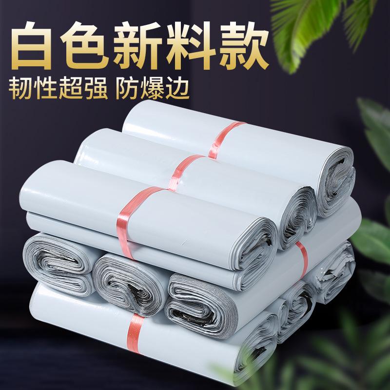 LX Túi đựng chuyển phát nhanh Liuxing Bao bì Express Express Túi đóng gói 28 * 4238 * 52 Trắng Bán b
