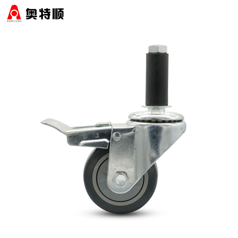 AOTESHUN bánh xe đẩy(Bánh xe xoay) Im lặng phổ quát bánh xe 3 inch di chuyển phanh caster bánh xe bá