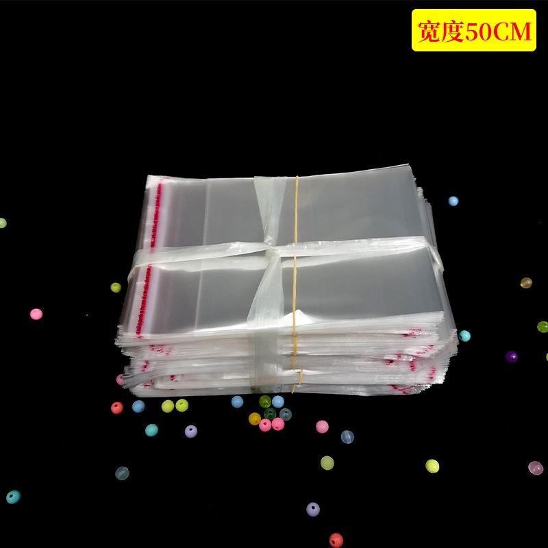 HONGYUN Túi opp Bán buôn tại chỗ opp rộng 50 cm túi tự dính, túi nhựa, túi nhựa tùy chỉnh, túi phẳng