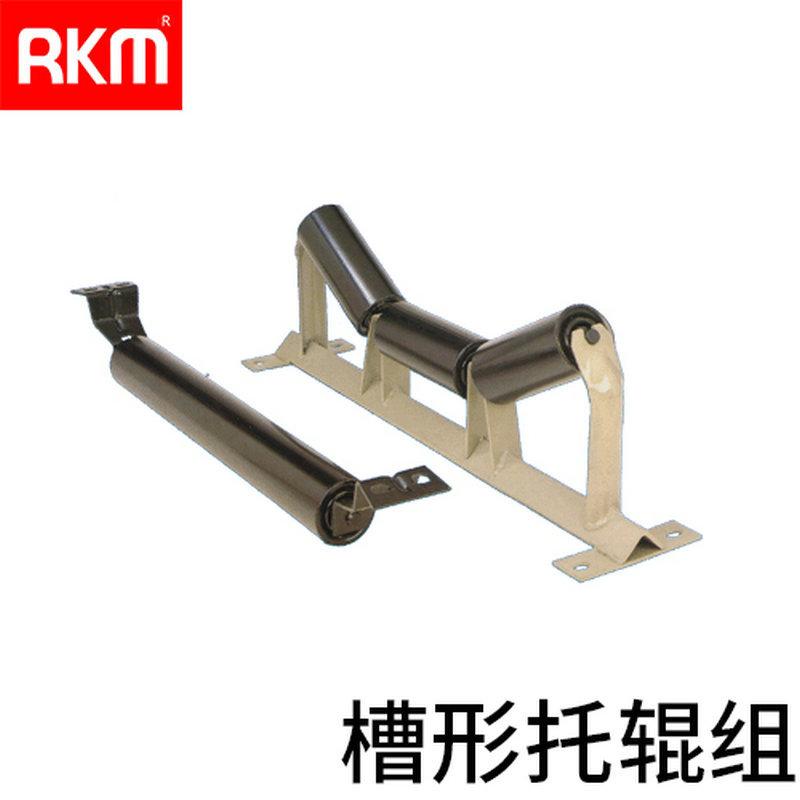 RKM Các nhà sản xuất cung cấp con lăn máng tự canh