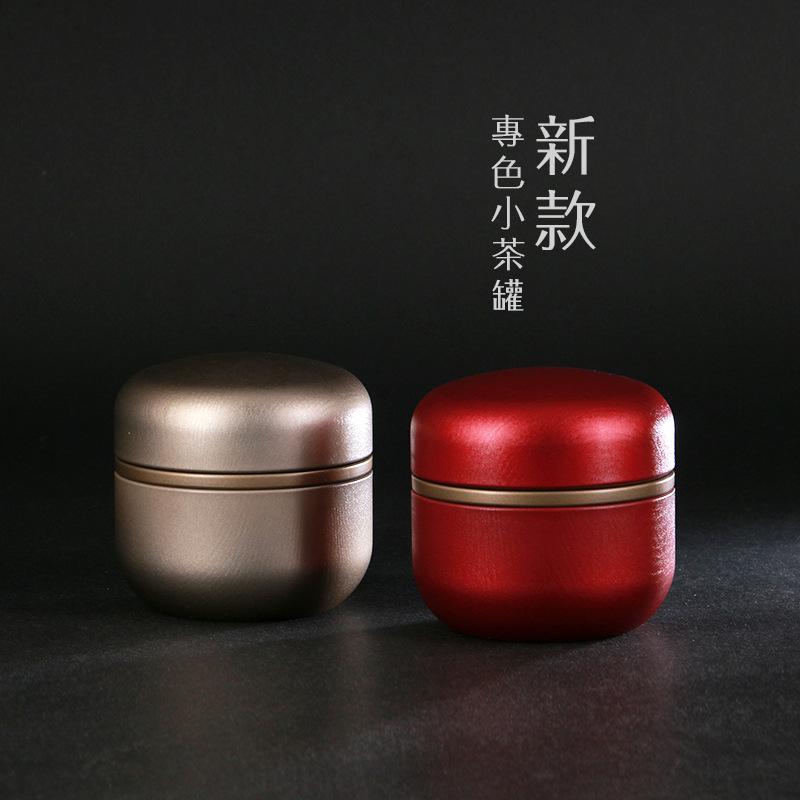 SDGY Hũ kim loại Mới Kim loại phổ quát Mini Mini Seals nhỏ Can Tin Can Can Travel Flower Tea Bao bì