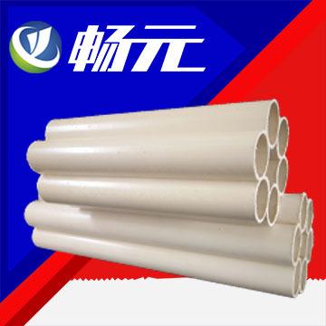 Ống nhựa Ống mận bảy lỗ ống nhựa mận ống nhựa dn100 nhựa mận