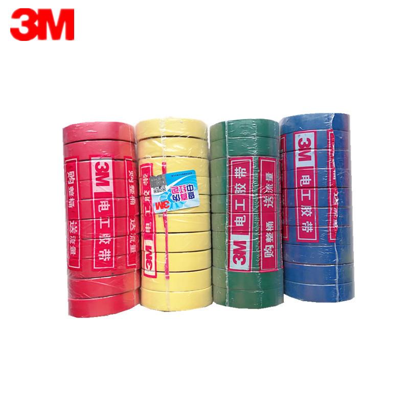 Băng keo 3M1600 Băng keo PVC cách điện 3M  .