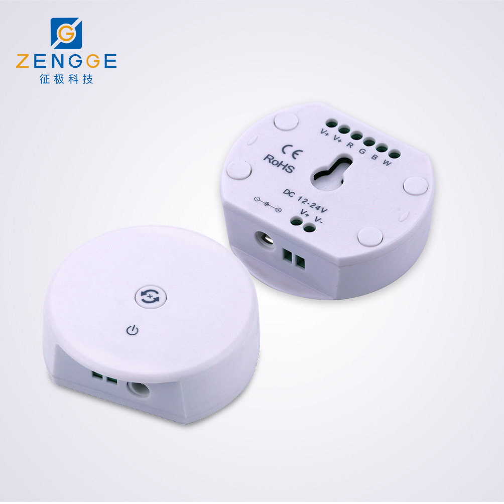 ZHENGJI Thiết bị điều chỉnh màu Nhà máy trực tiếp Bluetooth Bộ điều khiển UFO thông minh UFO Bộ điều