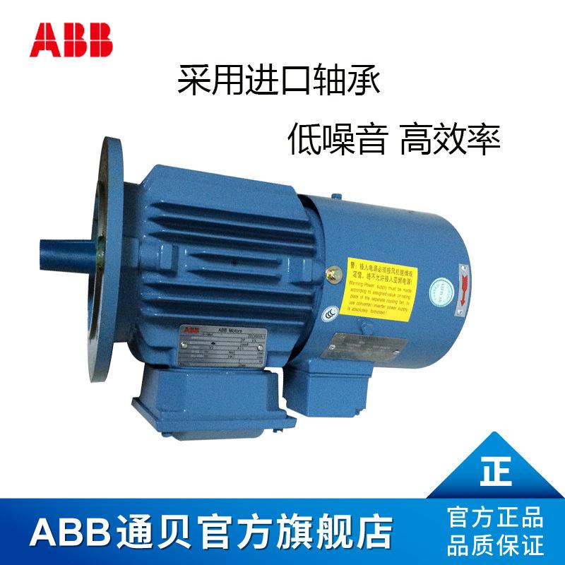 ABB Mô-tơ điện / Động cơ điện Động cơ biến tần ABB30-50HZ chính hãng QABP180L8A 11KW 8 cực chính hãn