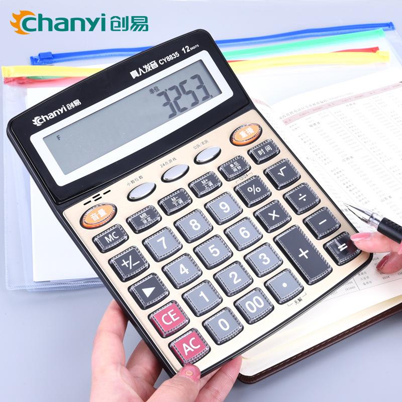 CHANYI Máy tính Chuang Yi văn phòng cung cấp máy tính pin mặt trời sinh viên sáng tạo 12-bit máy tín