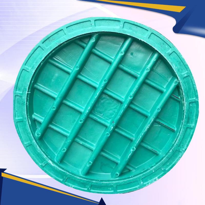 CHENGRUN Nắp cống Nắp hố ga nhựa Nhựa nắp hố ga nhựa Nhựa nắp hố ga nhựa composite