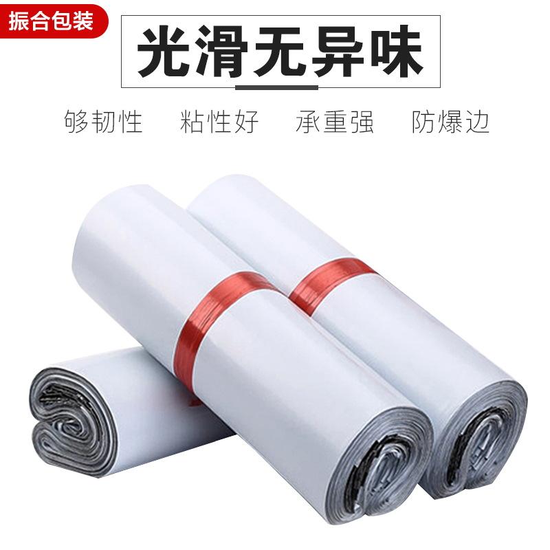 ZHENHE Túi đựng chuyển phát nhanh Express túi mới chất liệu trắng túi nhanh bán buôn 3852 túi nhựa t