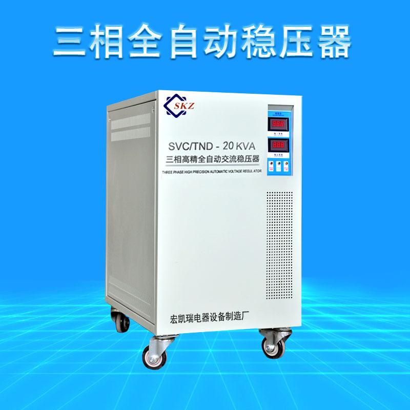 Bộ điều chỉnh điện áp ba pha 20kw máy công nghiệp tự động