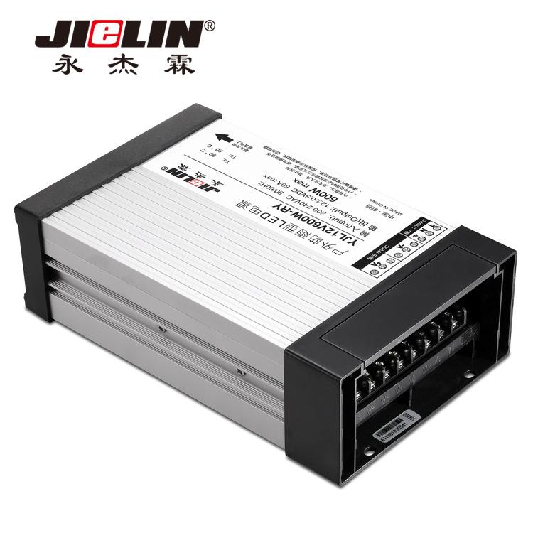 YONGJIELIN Bộ nguồn cho đèn LED LED chuyển đổi nguồn cung cấp năng lượng nhà sản xuất hồ sơ nguồn cu