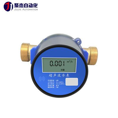JUJIE Đồng hồ nước siêu âm hai kênh cỡ lớn Đầu ra RS485 thu thông minh từ xa không dây