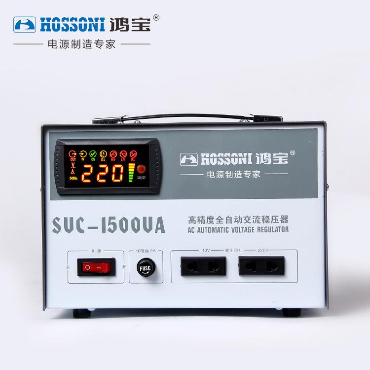 Thiết bị điện áp xoay chiều tự động hoàn toàn chính xác cao một pha SVC-1.5KVA
