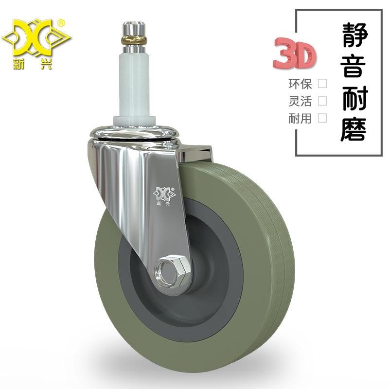 XINXING bánh xe đẩy(Bánh xe xoay) Caster nhà sản xuất bánh xe phổ thông 2 inch / 3 inch