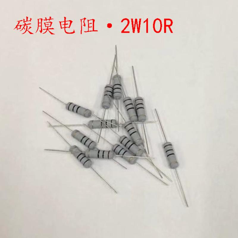 KEJIAN Điện trở Màng carbon kháng 2W10R kháng 5%