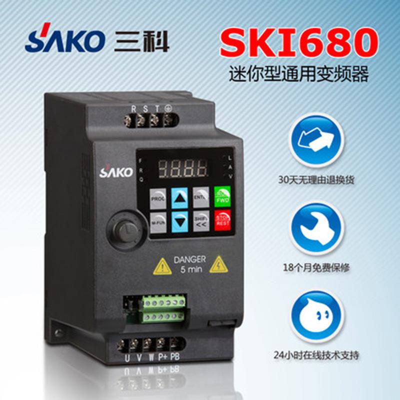 Thiết bị biến tần Biến tần mini 0.75kw1.5kw2.2KW Bộ điều khiển tốc độ động cơ ba pha 220v ba pha 380