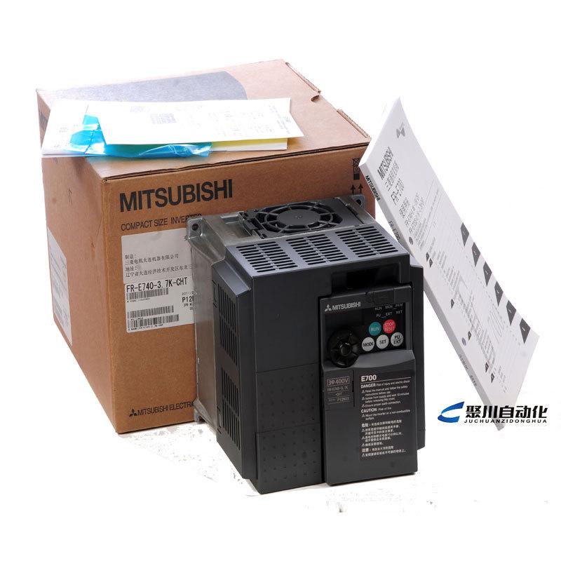Bộ chuyển đổi tần số Mitsubishi / FR-E740-3.7K-CHT