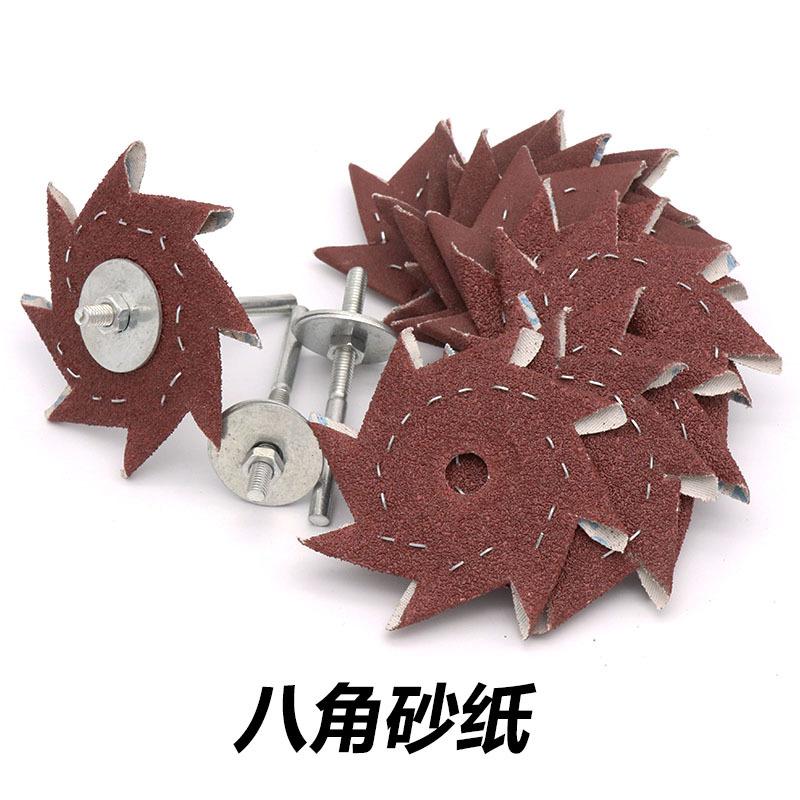 CHANGLONG Công cụ mài Giấy nhám hình bát giác, giấy nhám tám cánh, đồ nội thất, vải mài tròn, đồ gỗ,