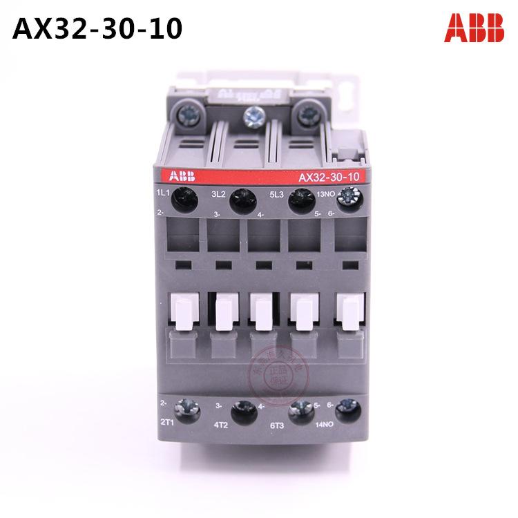 Công tắc tơ ABB / AC mới AX32-30-10-80 * 220-230V