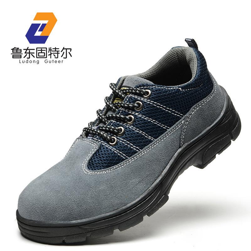 Giày bảo hộ lao động bảo vệ an toàn chống va đập .