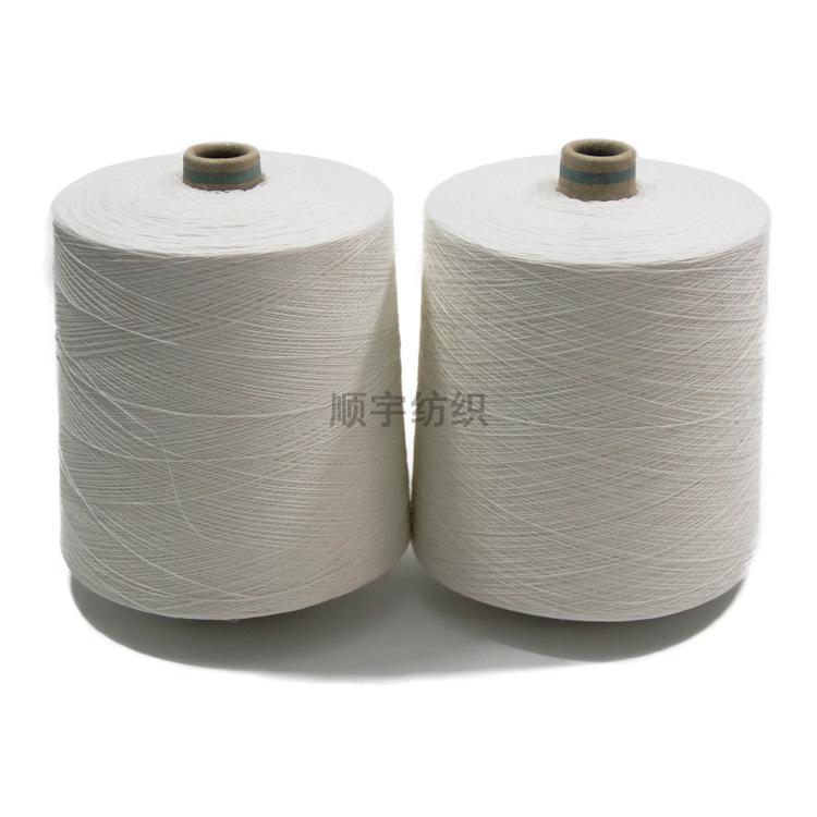 SHUNYU Sợi tơ lụa Cung cấp 60 sợi tơ tằm, 55 sợi tơ tằm và 45 loại vải lanh