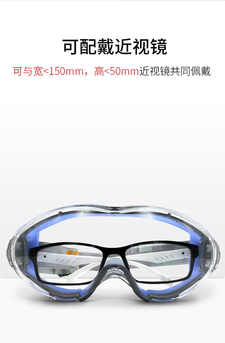 Kính bảo hộ Transparent goggles, windproof, sand proof, splash proof goggles, riding, riding, dustpr