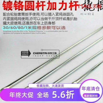 KAPRO Thép gân Crowbar thép stud xà beng tròn cứng đầu đôi. Big Take Thread Steel Skid Inox Nail Fix