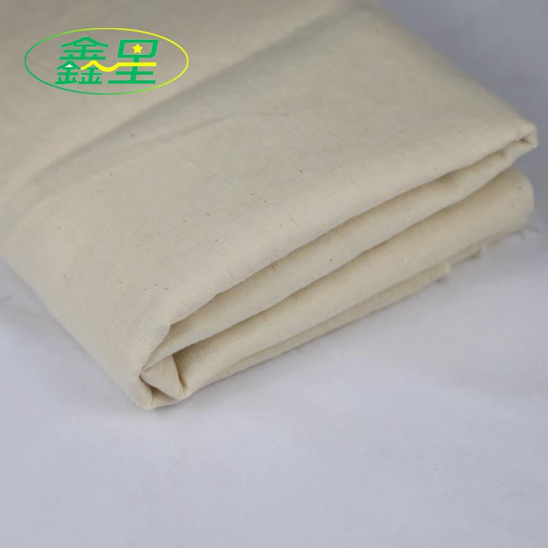Xinxing Vải Cotton mộc Shandong Xinxing Cotton Combed Ba lớp Vải xám Grey Cotton Cotton Gạc Baby Bab