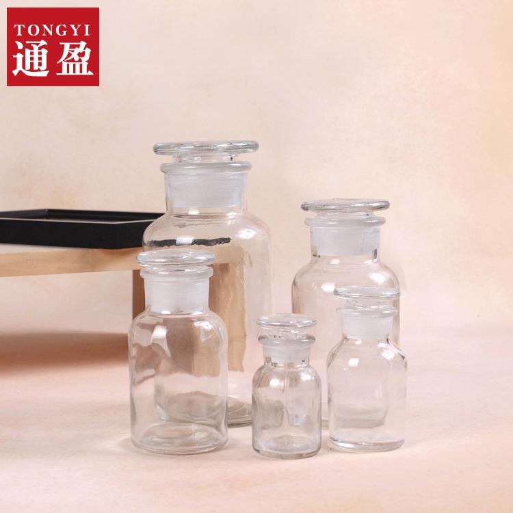 TONGYING Ống nghiệm Chai thuốc thử thủy tinh, lọ, dụng cụ thí nghiệm, chai thuốc thử, chai dược phẩm