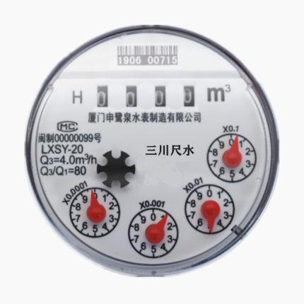 KAPRO  Đồng hồ nước  Điện tử truyền từ xa đồng hồ nước thông minh Thước đo mức độ cánh vít khô mặt b