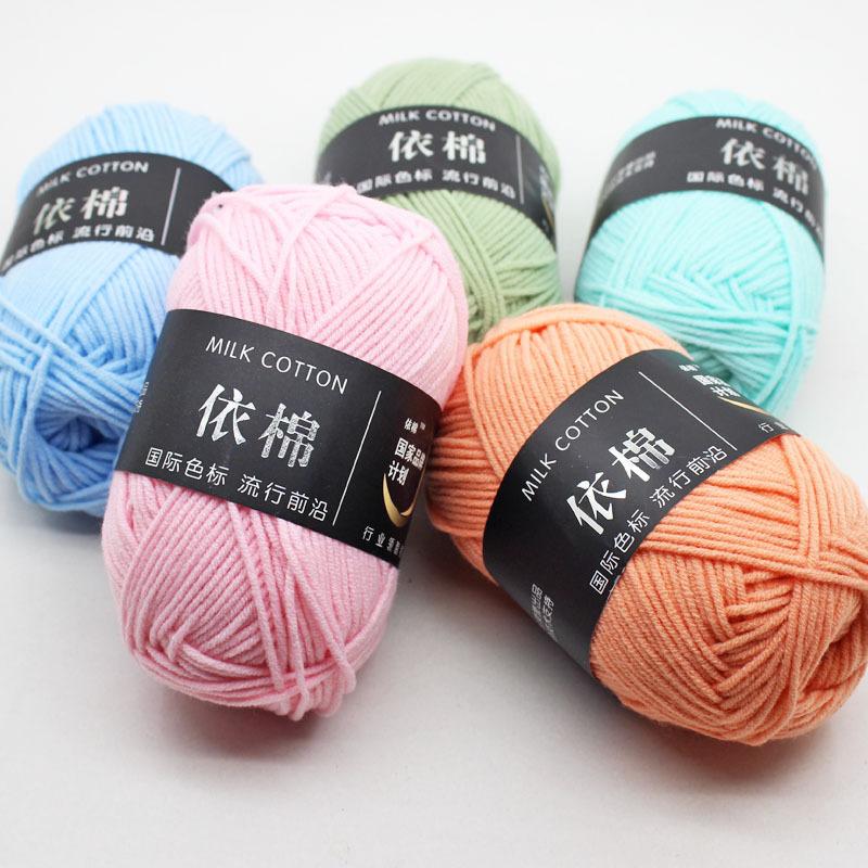 Sợi dệt Bông sữa 4 sợi bốn sợi bông sợi bông bé sợi chỉ búp bê sợi bông móc sợi len con