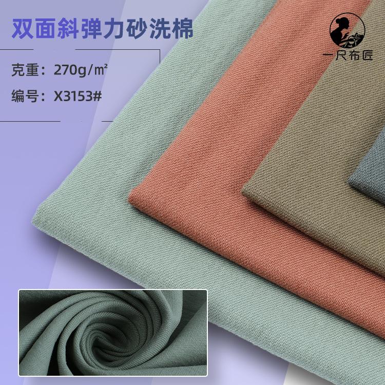V ải Twill Căng cotton sợi hai mặt xiên tre giặt bông giản dị áo yếm cotton quần áo trẻ em vải quần