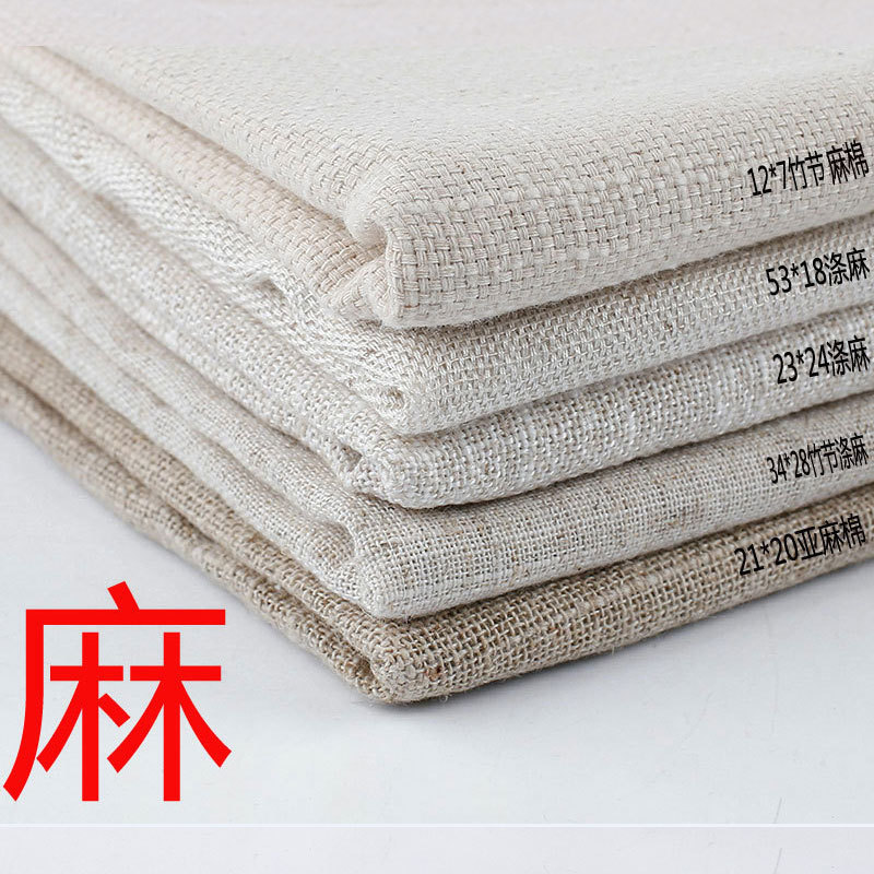 WEIZHENG Vải Hemp mộc Bông vải lanh và vải lanh vải lanh túi xách túi túi giày chất liệu nền handmad