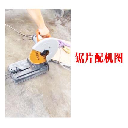 BONDHUS  Công cụ kim cương công nghiệp Lưỡi cưa kim cương hàn cứng 350 Lưỡi cắt siêu cứng Lưỡi cưa s