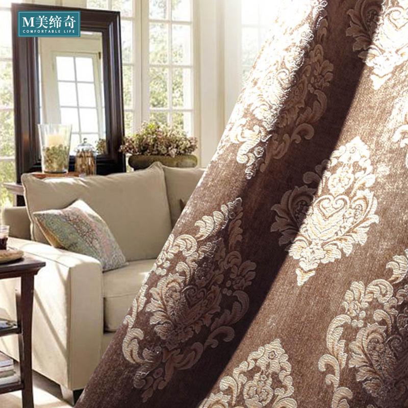 MEIDIQI Vải rèm cửa M- Vải phong cách châu Âu sang trọng cashmere dày cách nhiệt chenille rèm vải nh